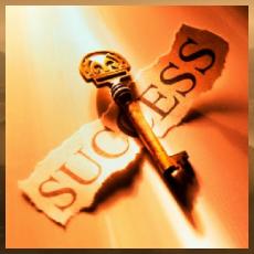 Ключ к успеху
